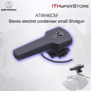 Audio-Technica AT9946CM Shotgun Stereo Microphone
